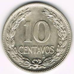Moneda > 10centavos, 1952-1985 - El Salvador  - reverse