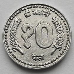 Moneda > 10paisa, 1994-2000 - Nepal  - reverse