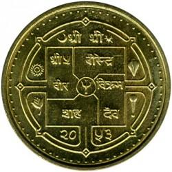 Moneta > 2rupijos, 1996-2000 - Nepalas  - obverse