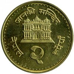 Moneta > 2rupijos, 1996-2000 - Nepalas  - reverse