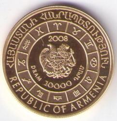 Монета > 10000драмов, 2008 - Армения  (Знаки зодиака - Скорпион) - obverse