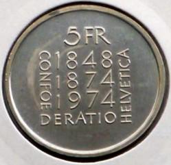 Монета > 5франков, 1974 - Швейцария  (100 лет Конституции) - reverse