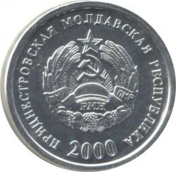 מטבע > 10קופייקה, 2000 - טרנסניסטריה  - obverse