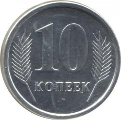מטבע > 10קופייקה, 2000 - טרנסניסטריה  - reverse