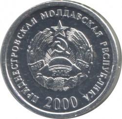 מטבע > 5קופייקה, 2000 - טרנסניסטריה  - obverse