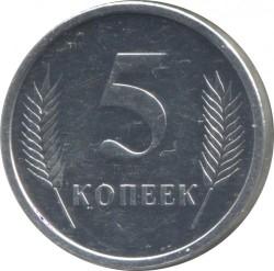 מטבע > 5קופייקה, 2000 - טרנסניסטריה  - reverse