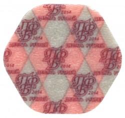 錢幣 > 10盧布, 2014 - 聶斯特河沿岸  - obverse