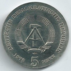 Moneda > 5marcos, 1975 - Alemania - RDA  (100º Aniversario - Nacimiento de Thomas Mann) - reverse