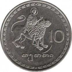 Monedă > 10tetri, 1993 - Georgia  - reverse