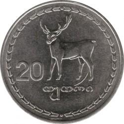 سکه > 20تتری, 1993 - گرجستان  - reverse