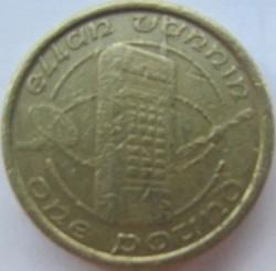 Монета > 1фунт, 1988-1995 - Острів Мен  - reverse