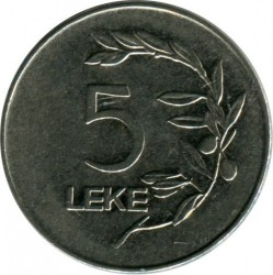 Minca > 5lekë, 1995-2014 - Albánsko  - obverse