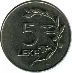 錢幣 > 5列克, 1995 - 阿爾巴尼亞  - reverse