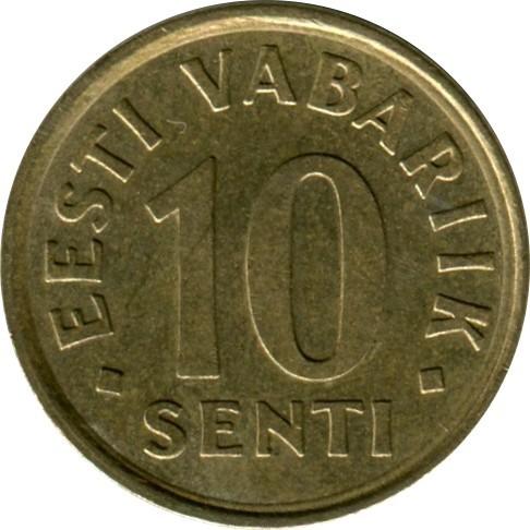 50 kurus 2009