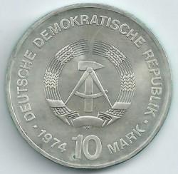Монета > 10марки, 1974 - Германия - ГДР  (25th Anniversary of GDR, Buildings) - obverse