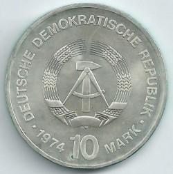 Монета > 10марки, 1974 - Германия - ГДР  (25th Anniversary of GDR, Buildings) - reverse