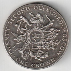 Moneda > 1corona, 1980 - Isla de Man  (XXII summer Olympic Games, Moscow 1980 /fighters at the top of the coin/) - reverse