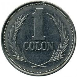 Moneda > 1colón, 1993-1998 - El Salvador  - reverse