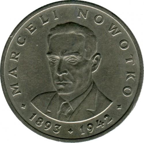 20 злотих 1976 ціна юбилейные монеты 10 рублей великие луки