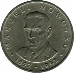 Кованица > 20злота, 1974-1983 - Пољска  (Marceli Nowotko) - reverse