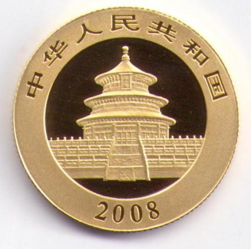 100 Yuan 2008 Panda China Münzen Wert Ucoinnet