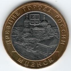 Moneda > 10rublos, 2005 - Rusia  (Mcensk) - reverse