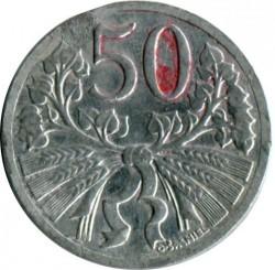 Монета > 50хелера, 1951-1953 - Чехословакия  - reverse