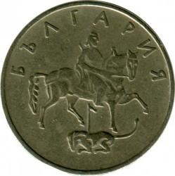 Coin > 20stotinki, 1999-2002 - Bulgaria  - obverse