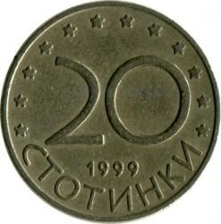 Coin > 20stotinki, 1999-2002 - Bulgaria  - reverse