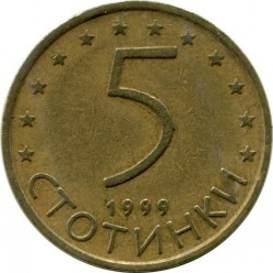 Кованица > 5стотинки, 1999-2002 - Бугарска  - obverse