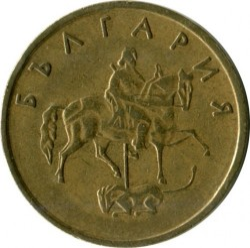 Кованица > 5стотинки, 1999-2002 - Бугарска  - reverse