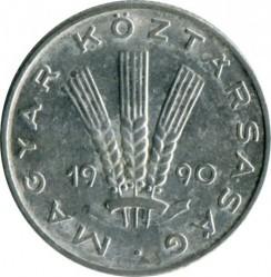 Монета > 20филлеров, 1990-1996 - Венгрия  - obverse