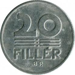 Монета > 20филлеров, 1990-1996 - Венгрия  - reverse