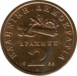 Moneta > 2drachmy, 1988-2000 - Grecja  - obverse