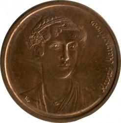 Moneta > 2drachmy, 1988-2000 - Grecja  - reverse