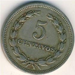 Moeda > 5centavos, 1915-1925 - El Salvador  - reverse