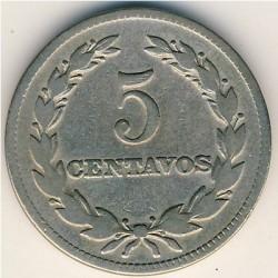 Νόμισμα > 5Σεντάβος, 1939-1974 - Ελ Σαλβαδόρ  - reverse