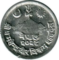 Moneda > 1paisa, 1966-1971 - Nepal  - obverse