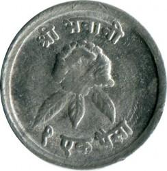 Moneda > 1paisa, 1966-1971 - Nepal  - reverse