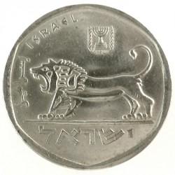 Coin > 5lirot, 1978-1979 - Israel  - obverse