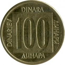 Moneda > 100dinares, 1988-1989 - Yugoslavia  - reverse
