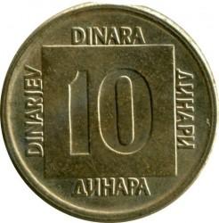 Кованица > 10динара, 1988-1989 - Југославија  - reverse