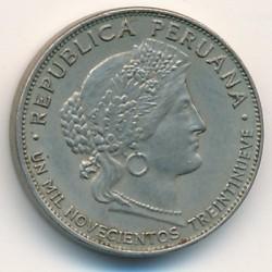Moneda > 5centavos, 1939 - Perú  (UN MIL NOVECIENTOS TREINTINUEVE) - obverse