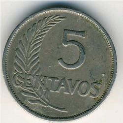 سکه > 5سنتاوو, 1918-1941 - پرو  - reverse