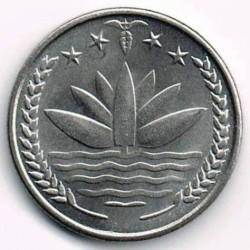 Moneda > 25poisha, 1974-1979 - Bangladés  (FAO) - obverse