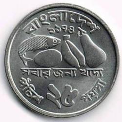 Moneda > 25poisha, 1974-1979 - Bangladés  (FAO) - reverse