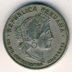 Кованица > 10центи, 1918-1941 - Перу  - obverse