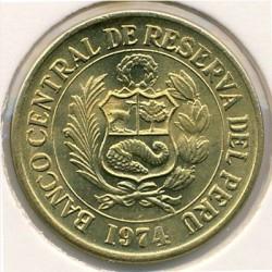 سکه > 25سنتاوس, 1974-1975 - پرو  - obverse