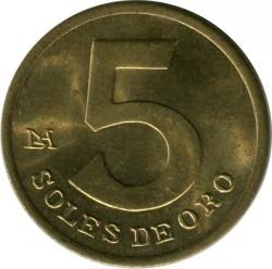 سکه > 5سول, 1978-1983 - پرو  - reverse