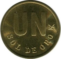 Moneta > 1sol, 1978-1981 - Peru  - reverse